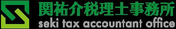 関祐介税理士事務所